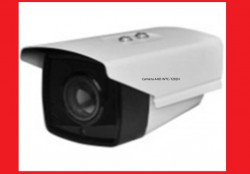 Camera AHD Camera AHD WTC-T202H độ phân giải 2.0 MP